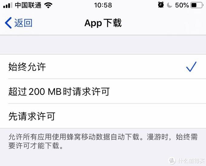 50张图和4千字告诉你,iOS有哪些可见的变化?iOS13系统抢先体验!