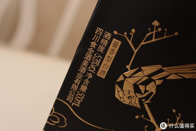 """年轻人的第一瓶酱香白酒——谷小酒""""茅台镇1998""""散发着性价比味道"""