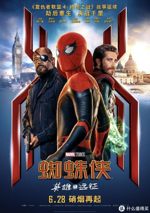 玩模总动员:HT推出《蜘蛛侠:英雄远征》蜘蛛侠人偶内地限量发售