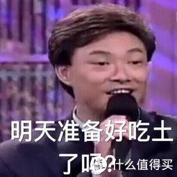 新手如何在亚马逊上海淘?