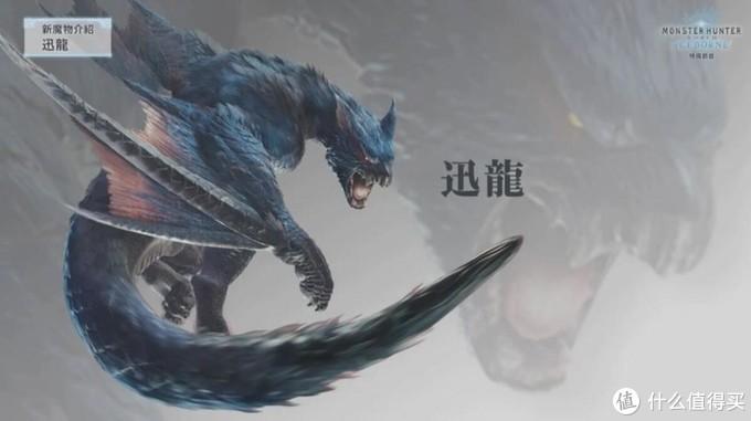 """「二柄APP」《怪物猎人:世界》""""冰原""""DLC前瞻:这趟雪山之旅能否值回票价?"""