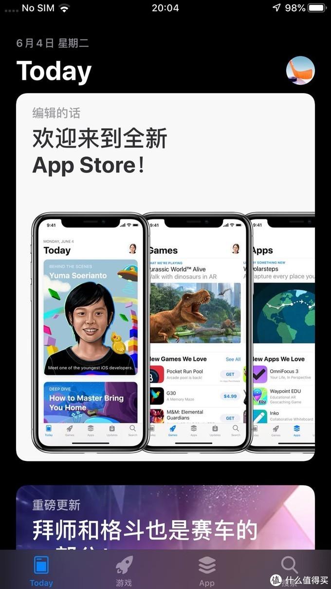 iOS 13简单上手 优化体验并补足诸多痛点