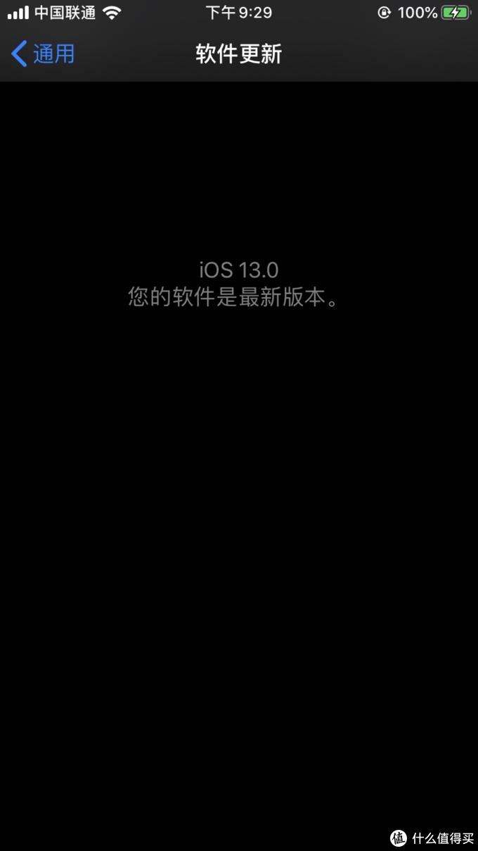 iOS13体验:理想很丰满,现实很骨干