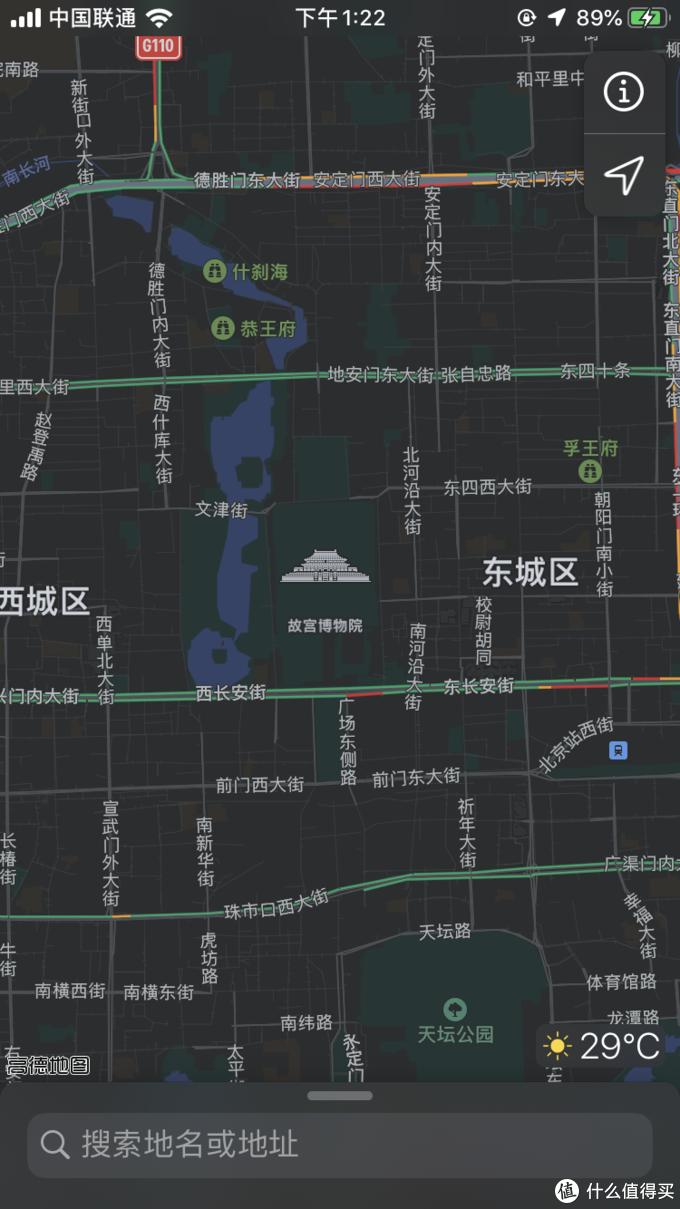 """""""地图""""改变较不显著(中国地区),对于国人,原生地图的使用率并不高"""