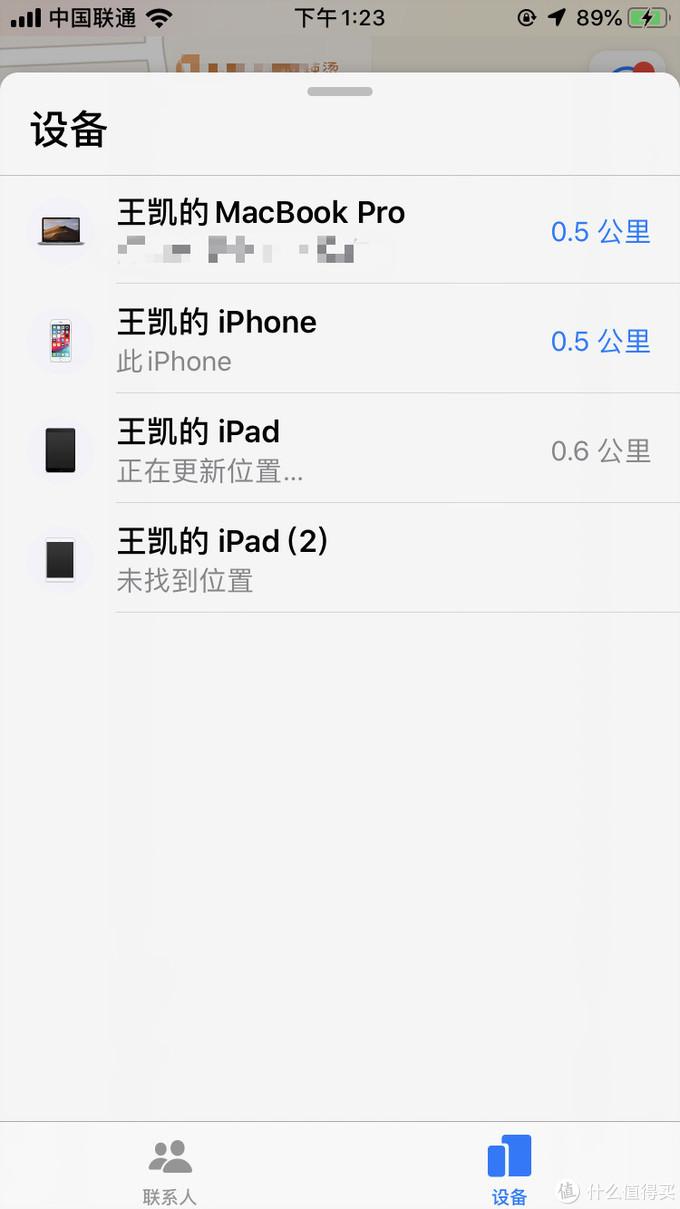 """与以前的""""查找iPhone""""相比,设备状况清晰。不像以前反人类的设计,下滑找设备"""