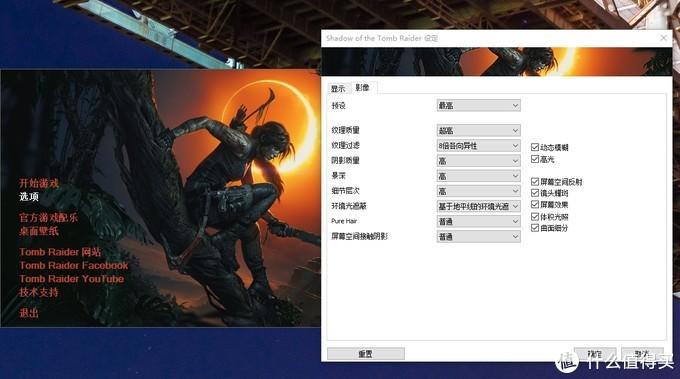 2060+2K效果怎么样 - 铭瑄 RTX2060 iCraft 电竞之心 普通版