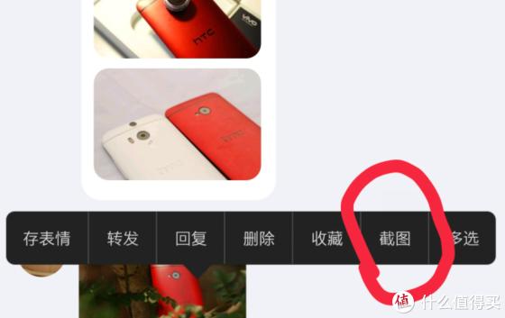 心疼QQ:这些功能比微信好用100倍,却很少人懂