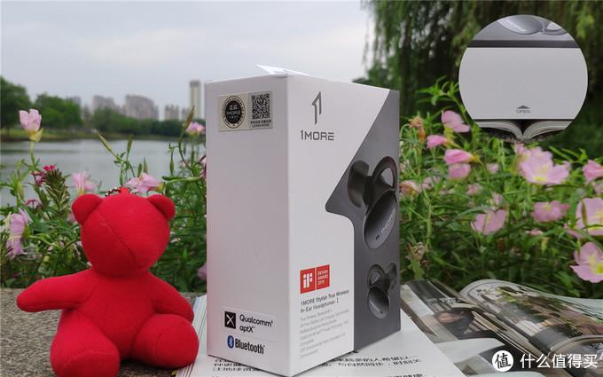 青峰同款,1MORE时尚豆真无线耳机试听简评!
