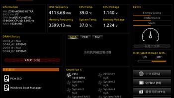 技嘉 Z390 AORUS ULTRA 主板使用总结(系统|功能)