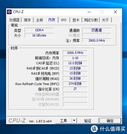 技嘉Z390 AORUS ULTRA值不值得入手