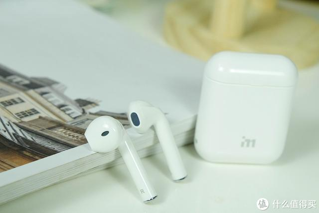爱奇艺IQD707真无线蓝牙耳机