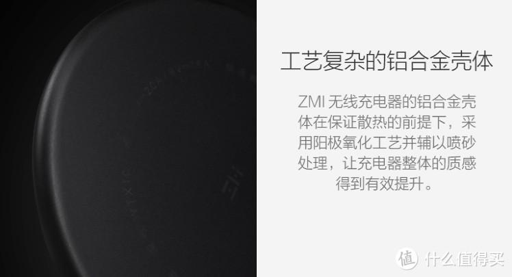 iPhone充电更方便:可能最具性价比的苹果快充—ZMI紫米无线充电器使用体验