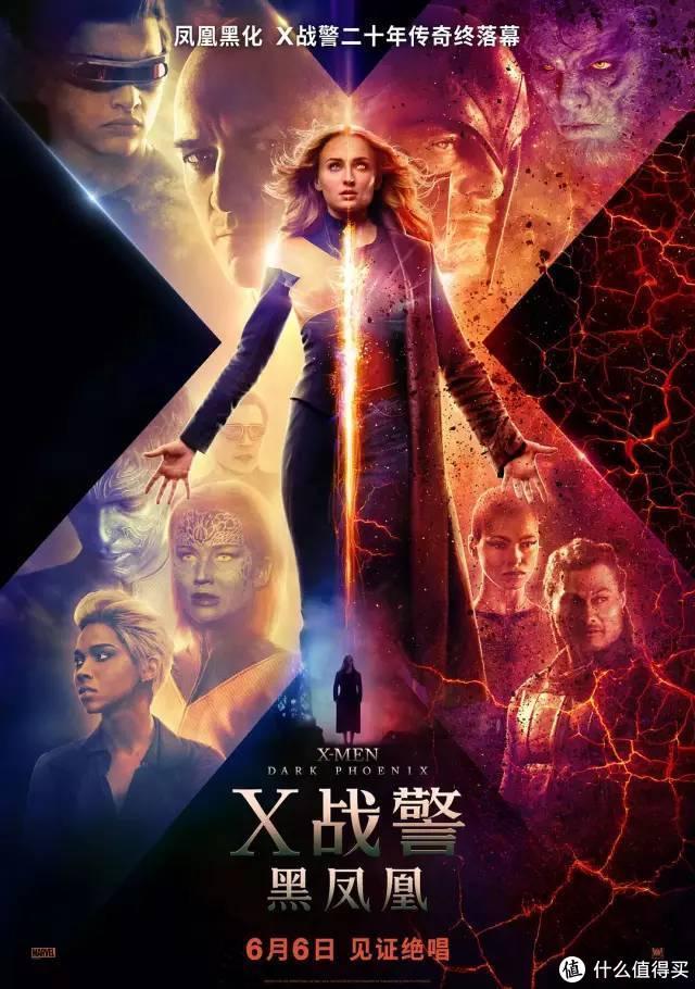 """""""黑凤凰""""今天上映,关于《X战警》系列的10个知识点先来补个课!"""