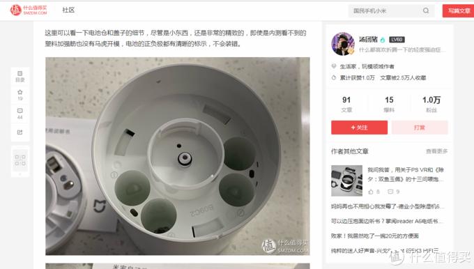 不用手动挤洗面奶的感觉真的很好,米家自动洗脸泡沫机使用体验