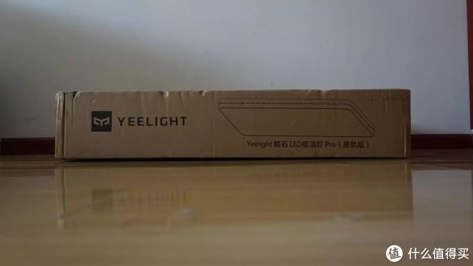 在客厅看星轨?太炫酷!Yeelight皓石LED吸顶灯Pro星轨版评测