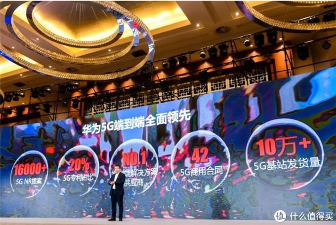 相信中国5G将引领全球:华为、中兴、?OPPO回应5G牌照发放