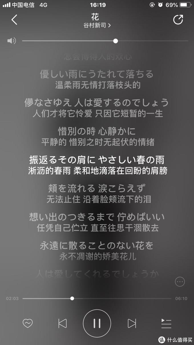 谷村新司也是日本殿堂级