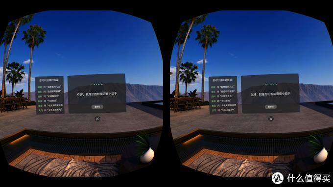 性能续航都给力,还有不错的画面表现,体验还不错的大朋VR P1 Pro