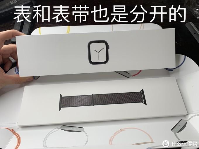 苹果表和表带也是分开包装的,我记得苹果表3的包装,是把全部放在一个包装里面。
