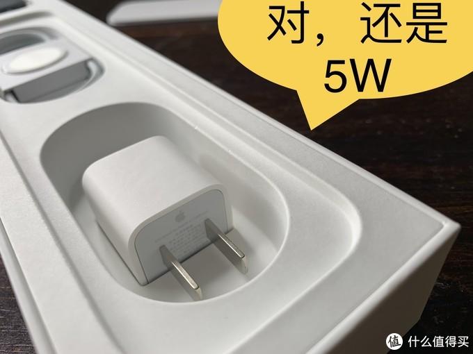 依旧是5w的充电线头