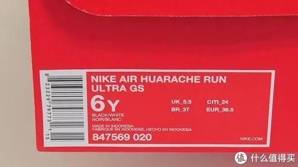 鞋盒上这么多英文字母你都清楚吗?能认识一半以上就算及格了