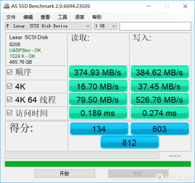A to C 接口测试(1G)