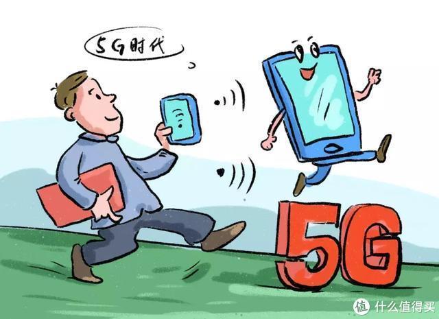 点赞!提前半年,中国正式进入5G时代!