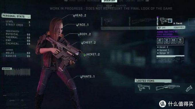「二柄APP」《赛博朋克2077》E3前瞻:CDPR的小黑屋,这次又会变出什么魔法?