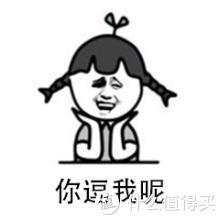 """放弃了雅阁天籁凯美瑞,最终选择了来自东本的""""雅阁王""""——618前的inspire提车记"""