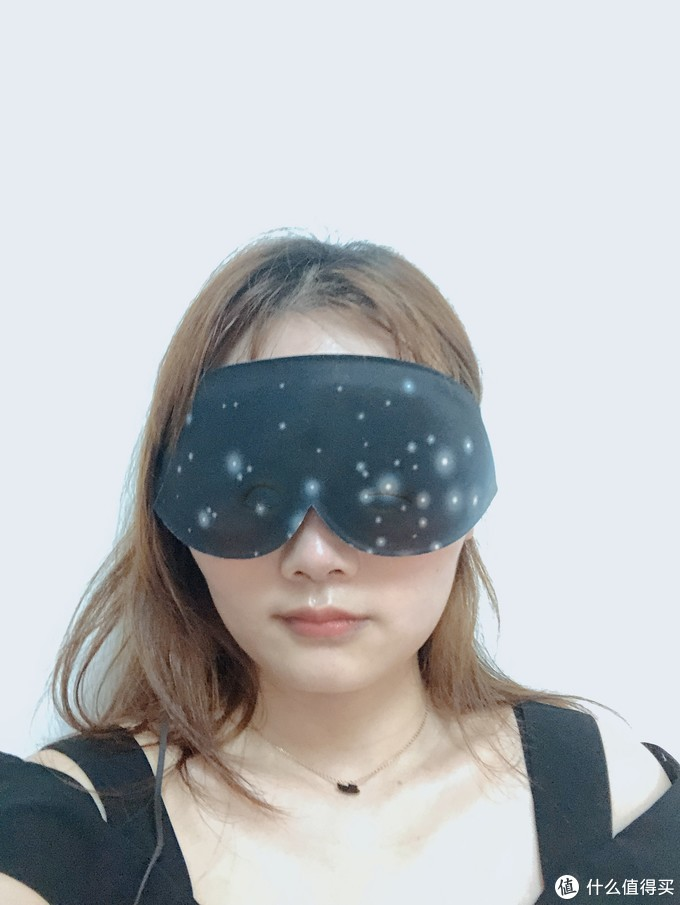 GRAPHENE TIMES 星空护眼罩