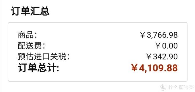 WD 西部数据 MY BOOK 16TB bug价硬盘 轻晒单