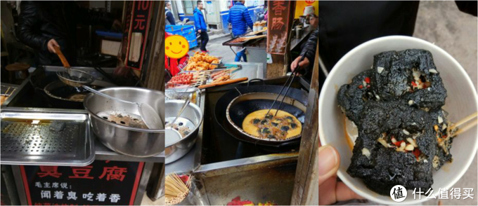 长沙地道的美味小吃就在街巷里,便宜又好吃~