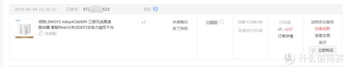 到手价2378,天猫旗舰店用88VIP券后2288,想到以后售后服务,还是默默的在京东下单了。。。