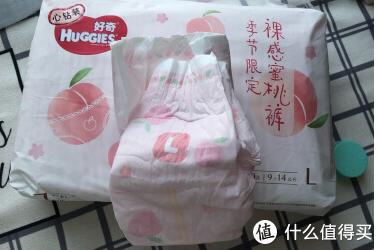 618纸尿裤选购经验分享——十三款婴儿纸尿裤使用体验