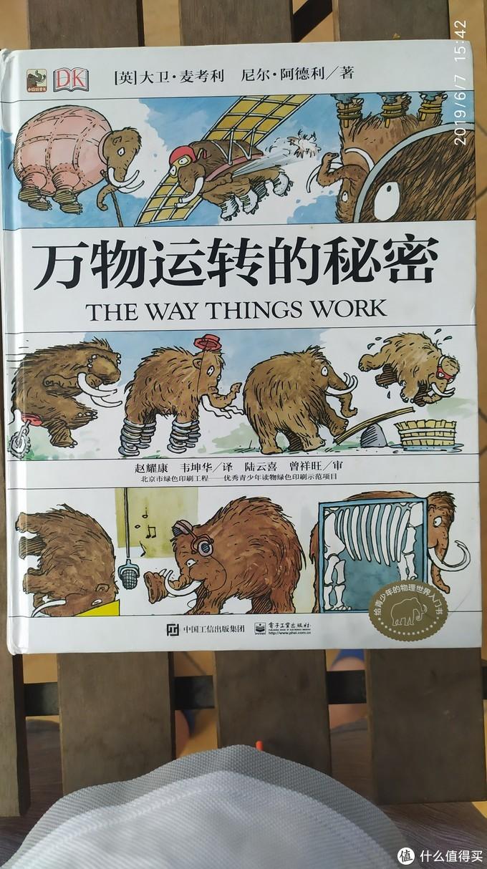 618学堂:儿童节的走心童书书单