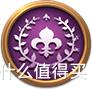 国产 SRPG 新星 《圣女战旗》游戏初测报告