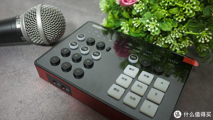 多样调音,小白也能做主播 —Takstar MX1直播声卡