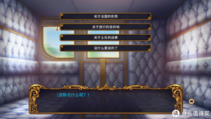 但是根据玩家的选择,估计可以延展出几个不同的发展路线。