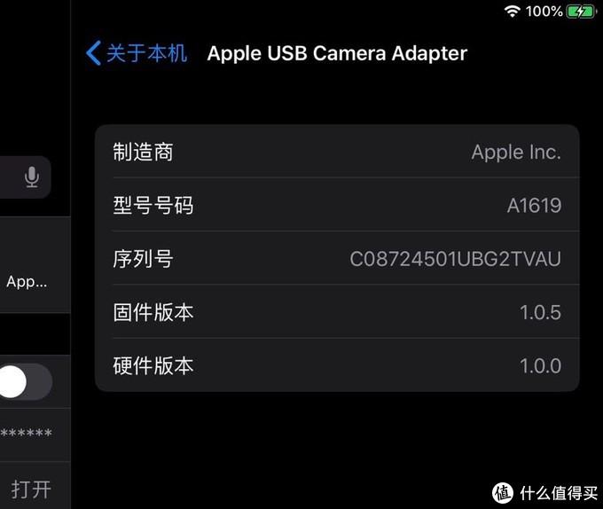iPad2017 刷iOS13初体验