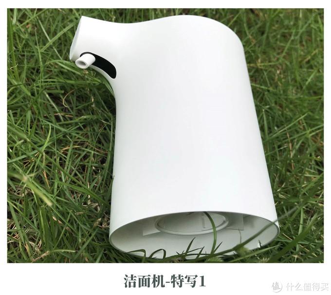 米家自动泡沫洁面机:赖人洁面之神器