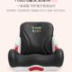 守护家庭的希望-70迈 儿童安全座椅体验