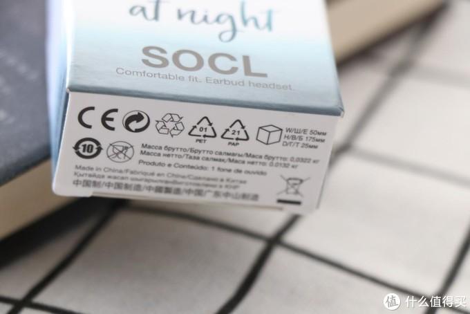 舒适与畅听双修的百元级有线耳塞——TCL SCOL200评测