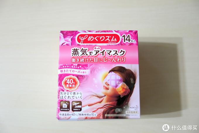 东京1小时购物清单,下水道男孩贫民窟女孩的福音