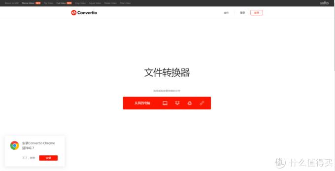 2019实用工具网站大全