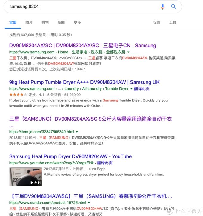 谷歌搜索,第二行就是三星英国官网搜索结果