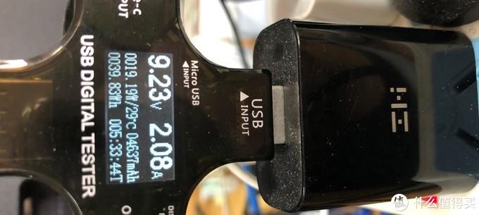 【开箱+评测】这也许是目前最便携的PD+QC快充充电宝