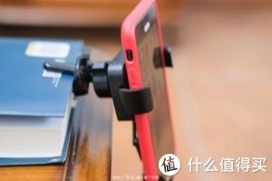 朴素实用小帮手:魔蝎 C8 车载手机支架评测