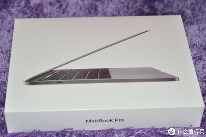 618购机宝典:混迹值得买两年,我赚了一台苹果笔记本:MacBook Pro 2019款开箱及体验