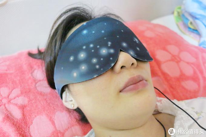 有温度的眼罩纯石墨烯星空护眼罩,让你的眼睛绽放迷人光彩