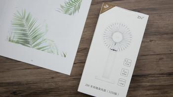 紫米手持随身风扇外观展示(电池|底座|充电口|扇叶|开关)